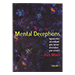 Mental Deceptions Vol. 1 by Rick Maue video DOWNLOAD